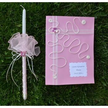 Папка за кръщелно и свещ за момиче