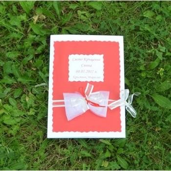 Папка за момиче в червено