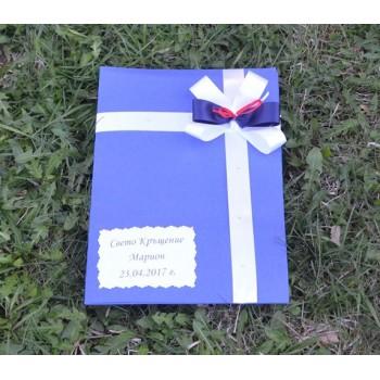 Папка за кръщелно в тъмно синьо и червено