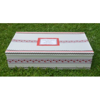 Кутия за кръщене шевици