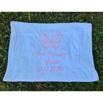 Кърпа с бродерия името на детето модел Пеперуда