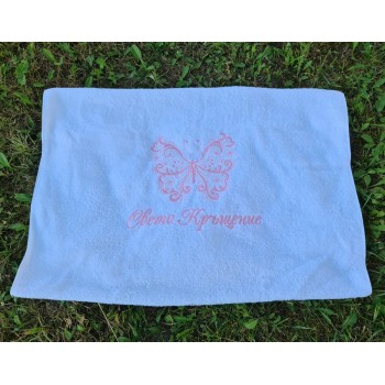 Кърпа с бродерия модел Пеперуда