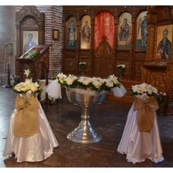 Кръщене - украса за църква