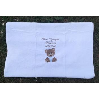 Кърпа с бродерия по Ваш избор за момче или момиче