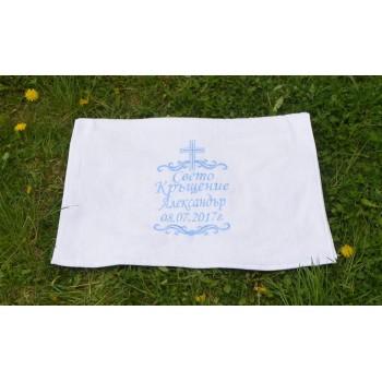 Кърпа с бродерия името на детето модел Kръст - за момче и момиче