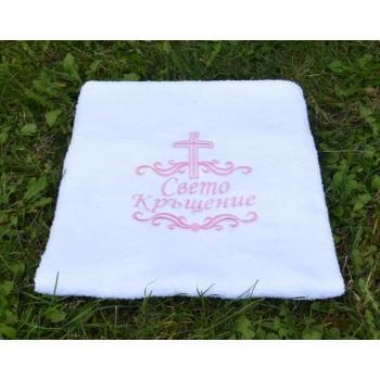 Кърпа за момиче с Кръст