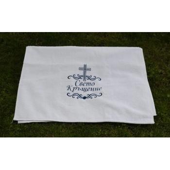 Кърпа за момче с Кръст