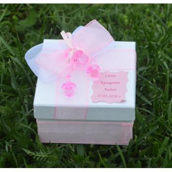 """Подарък за гости на момиче """"Биберони"""""""