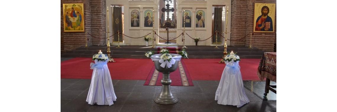 Украса за кръщене на църква